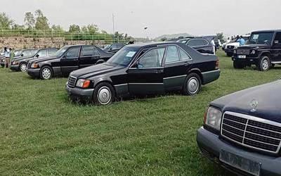 وزیراعظم ہاؤس کی مزید 55 گاڑیاں نیلام کرنے کا فیصلہ، یہ نیلامی کب ہوگی اور موٹرسائیکل سمیت کون کونسی گاڑیاں بکنے کو تیار ہیں؟ بڑی خبرآگئی
