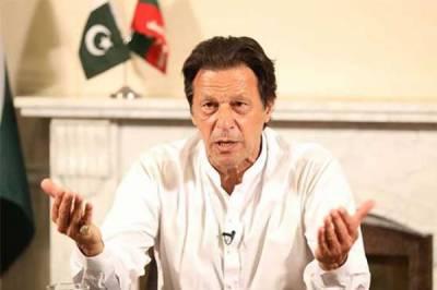 بلوچستان کی ترقی حکومت کی ترجیح ہے،عمران خان
