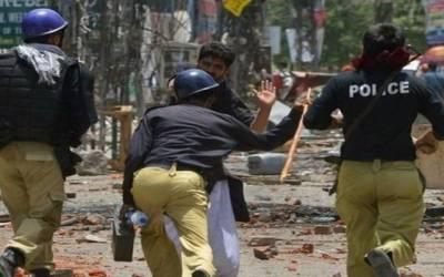 سانحہ ماڈل ٹاؤن، اشتہاری ایس پی ڈاکٹر فرخ لاہور ائیر پورٹ سے گرفتار