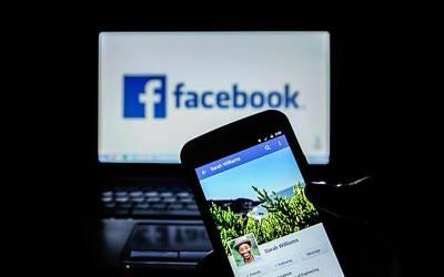 کس عمر کے لوگ تیزی سے فیس بک استعمال کرنا چھوڑ رہے ہیں؟ سوشل میڈیا سائٹ کے لئے سب سے خطرناک خبر آگئی