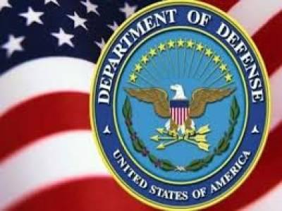 امریکی محکمہ دفاع کی بے بسی، ہیکرز نے ہزاروں اہلکاروں کا ڈیٹا چوری کر لیا