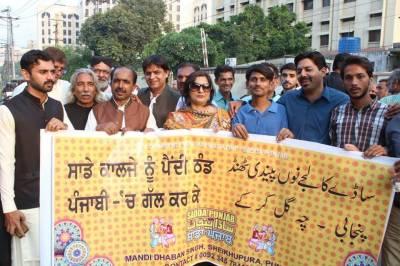 پنجاب اسمبلی کے اندر پنجابی بولنے پر سے پابندی ختم کی جائے: احمد رضا