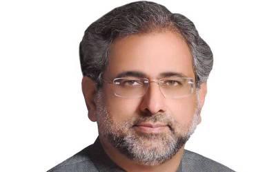 شاہد خاقان عباسی نے وزیر اعظم عمران خان کے بارے ایسا اعتراف کر لیا کہ جان کر نواز شریف اور مریم نواز کے غصے کی انتہا نہ رہے گی