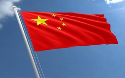 امریکہ چین کے اندرونی امور میں مداخلت بند کر دے:چینی وزارت خارجہ