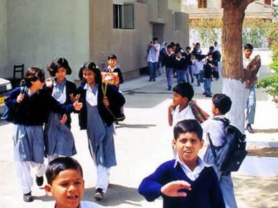 سردیوں میں سکولوں کے اوقات کار کیا ہوں گے؟ حکومت نے اعلان کر دیا