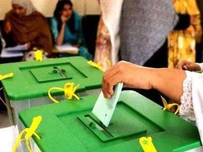 ضمنی انتخابات کیلئے پولنگ کا وقت ختم ،الیکشن کمیشن کی گنتی مکمل ہونے تک پولنگ ایجنٹس کو باہر نہ نکالنے کی ہدایت، الیکشن نتائج 6بجے آنے کا امکان