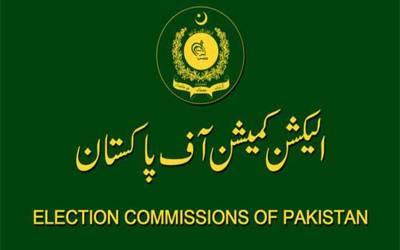 ضمنی الیکشن :وزرانے نوٹس کے جواب نہ دیئے تو کارروائی ہوگی :الیکشن کمیشن