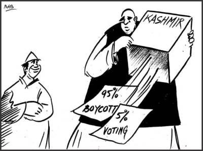 مقبوضہ کشمیر ، معصوم لوگوں کے خون سے آلودہ بلدیاتی الیکشن کا نتیجہ آگیا