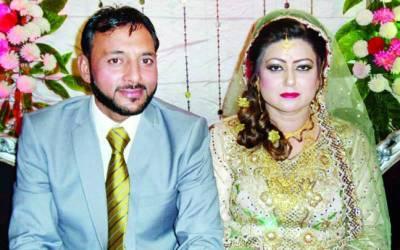 ڈنمارک کی خاتون ڈاکٹر کی فیس بک پر پاکستانی شہری سے دوستی محبت میں بدل گئی، پاکستان آکر شادی، یہ کیسی دکھتی ہیں؟ دیکھ کر آپ بھی عش عش کر اٹھیں گے