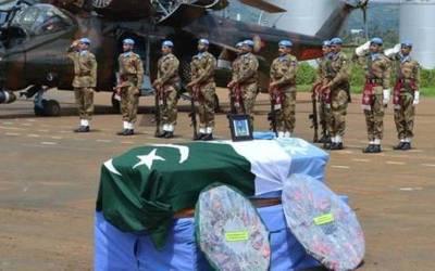 اقوام متحدہ کے امن مشن میں پاکستان کا مثالی کردار۔۔۔!