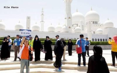 متحدہ عرب امارات کا سیاحوں سے ویلیو ایڈڈ ٹیکس کی وصولی ختم کرنے کا اعلان