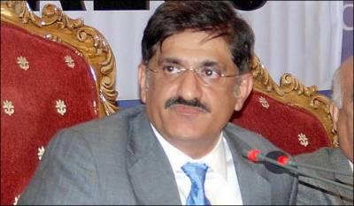 منی لانڈرنگ کیس ، وزیر اعلیٰ سندھ مراد علی شاہ سپریم کورٹ طلب