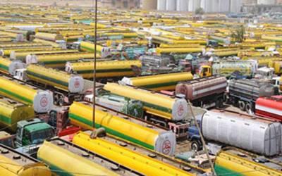 سپریم کورٹ، آئل ٹینکرز کوذوالفقارآباد منتقل کرنے پر رپورٹ 2 ہفتے میں طلب