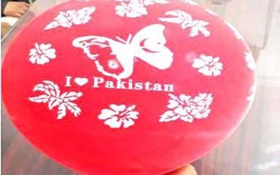 غبارے پر پاکستان سے محبت کا پیغام ،بھارت میں ہنگامہ