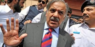 شہباز شریف کی نیب لاہور نے ایک اور کیس میں گرفتاری ڈال دی