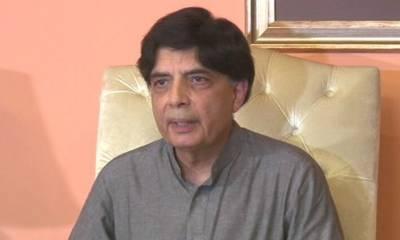 چوہدری نثار کس سیاسی جماعت میں جا رہے ہیں ؟ سابق وزیر داخلہ خود میدان میں آ گئے اصل حقیقت بیان کر دی