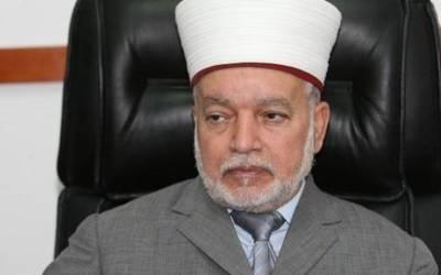 مذہبی مقامات امانت ہیں، تحفظ یقینی بنایا جائے : مفتی اعظم فلسطین