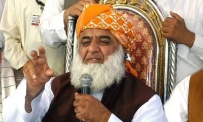 اربوں روپے کا غبن کرنے والے این آر او کرکے حکومت میں بیٹھے ہیں،یہ حکومت '' ناجائز بچہ'' ہے:مولانا فضل الرحمان