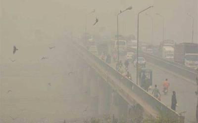 نومبر میں گوجرانوالہ اورلاہور میں سموگ کے ڈیرے ہونگے،محکمہ موسمیات کی پیشگوئی
