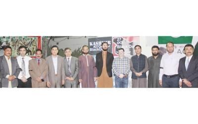 پاکستان قونصلیٹ دبئی میں 27 اکتوبر کے حوالے سے یوم سیاہ کی تقریب کا انعقاد