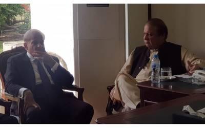 نوازشریف آل پارٹیز کانفرنس میں جائیں گے یا نہیں ؟ حتمی طور پر ایسا فیصلہ ہو گیا کہ سن کر عمران خان کو بھی یقین نہیں آ ئے گا
