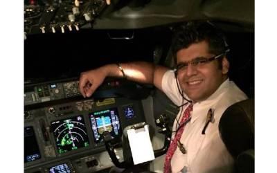 انڈو نیشیا کا طیارہ گر کر تباہ لیکن پائلٹ کے گھر والے ان کا کس کام کیلئے بے صبری سے انتظار کر رہے تھے ؟ ایسی خبر آ گئی کہ سن کر آپ کیلئے آنسو روکنا ناممکن ہو جائے گا