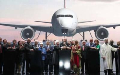 استنبول ، سالانہ 20 کروڑ مسافروں کی گنجائش والے نئے ایئرپورٹ کا افتتاح