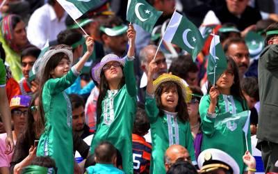 گلگت بلتستان کا 71 واں یوم آزادی آج جوش و خروش سے منایا جا رہا ہے،صوبے میں عام تعطیل کااعلان