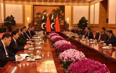 پاکستان اور چین کے وفود کی سطح پرمذاکرات جاری