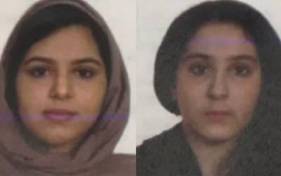 امریکہ میں دو سعودی بہنیں اپنے ٹخنوں پر ٹیپ لگا کر دریا میں کود گئیں، خود کشی کی وجہ بھی انتہائی دردناک