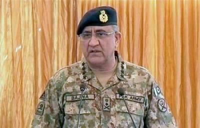 آرمی چیف جنرل قمر جاوید باجوہ کے گھر محفل میلاد ﷺکا انعقاد ،لیکن کیوں؟وجہ جان کر پاکستانیوں کی خوشی کی انتہا نہ رہے گی