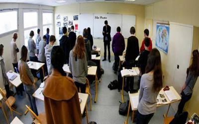 فرانسیسی سکولوں میں عربی پڑھائی جائے گی،لسان لینگوئج سینٹرکا قیام