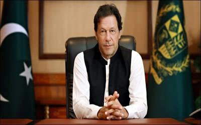 وزیراعظم عمران خان نے قومی سلامتی کمیٹی کا اجلاس آج طلب کرلیا