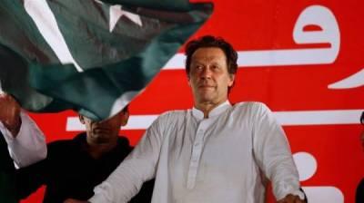 نیا پاکستان ہاؤسنگ سکیم کے فارم جمع کروانے والے پاکستانی بڑی مشکل میں پھنس گئے