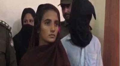 زہریلی لسی سے ہلاکتیں، خاتون کو آشنا سمیت 15 بار عمر قید کی سزا سنادی گئی