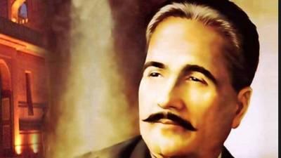 اقبال ڈے کے موقع پرعام تعطیل ، حکومت سندھ نے تردید کردی