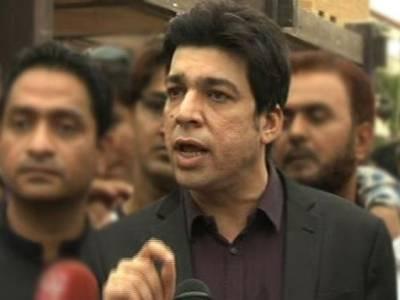 عافیہ صدیقی کو ضرور واپس آنا چاہیے لیکن فوزیہ صدیقی کے بیانات تنازع پیدا کر رہے ہیں:فیصل واڈا
