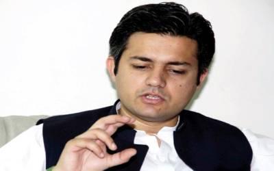 ایف بی آر نے بیرون ملک 96 ہزار پاکستانیوں کے اکاؤنٹس کا ڈیٹا حاصل کرلیا ،حماد اظہر
