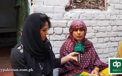 سبزہ زار لاہور میں ڈولفن فورس کے اہلکار کی فائرنگ سے جاں بحق ہونے والے معذور نوجوان عمیر کی والدہ کے آنسو کون خشک کرے گا ؟