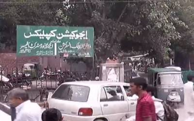 محکمہ تعلیم پنجاب نےاساتذہ کے تقرر و تبادلوں پردو سال بعداٹھائی جانے والی پابندی ایک ہفتے بعد پھر لگا دی