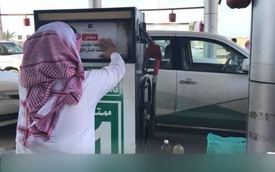 سعودی عرب میں ملاوٹ کرنے پر پیٹرول پمپ بند کر دیا گیا لیکن وہ کس چیز کی ملاوٹ کر رہے تھے؟ پولیس اہلکار بھی ہکا بکا رہ گئے