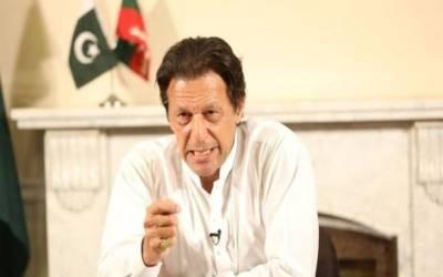 وزیراعظم عمران خان آج لاہور میں شیلٹر ہوم کا سنگ بنیاد رکھیں گے