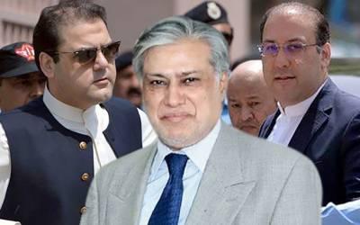 پاکستان نے برطانیہ کو اسحق ڈار، حسن اور حسین نواز کی حوالگی کے لئے باضابطہ درخواست کر دی