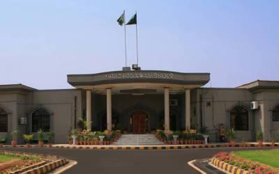 کسی کی ذات یا اس کے ایمان پر بات کرنا آزادی اظہار نہیں، اسلام آباد ہائیکورٹ