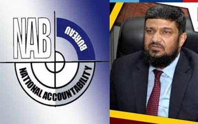 سپریم کورٹ ،ڈی جی نیب لاہورشہزادسلیم کی جعلی ڈگری سے متعلق کیس ڈی لسٹ کردیا گیا
