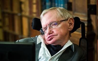 وفات پانے والے معروف ترین سائنسدان سٹیفن ہاکنگ کی آخری پیشنگوئی