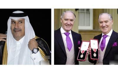 قطر کے امیر کے بھائی نے لندن میں پیسہ پانی کی طرح بہانا شروع کردیا، ایسی چیز تعمیر کرنے لگے کہ گوروں کی بھی آنکھیں کھلی کی کھلی رہ گئیں