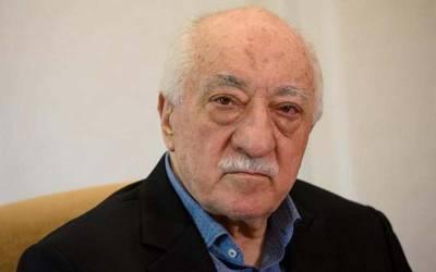 فتح اللہ گولن کی تنظیم سے تعلق، 103 ترک فوجیوں کو گرفتار کرنے کا حکم