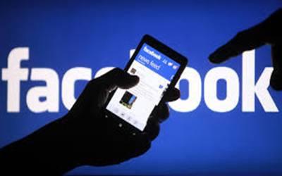 فیس بک ڈیڑھ کروڑ کے قریب دہشتگردانہ مواد ڈیلیٹ کرنے میں کامیاب