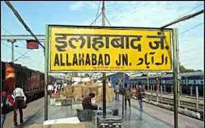 شہروں کے ناموں کی تبدیلی ، بھارتی حکومت تنقید کی زد میں آگئی